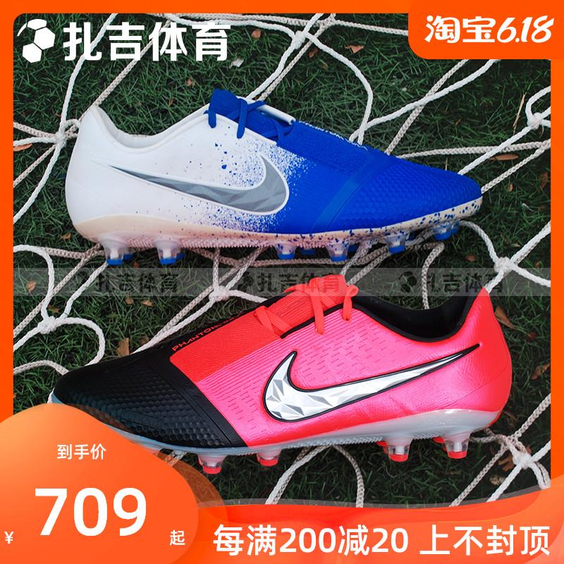 扎吉体育Nike耐克波产毒液AG短钉人草男足球鞋AO0576-104-810-606