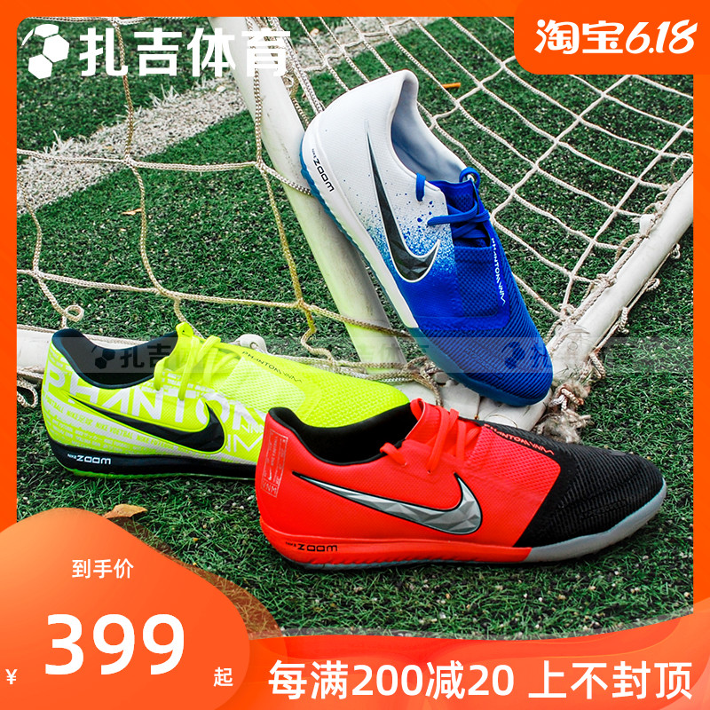 扎吉体育Nike耐克毒液Pro TF碎钉人造草场男足球鞋BQ7497-104-606
