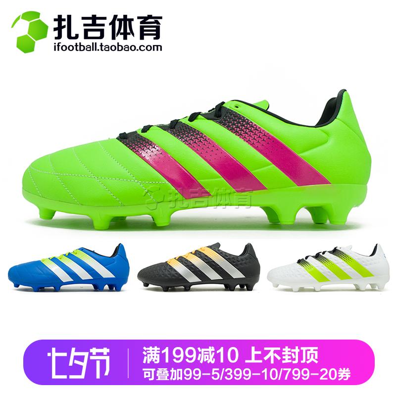 扎吉体育Adidas ACE 16.3 FG/AG人工草男运动足球鞋AF5162 AQ4901