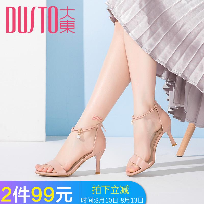 大东凉鞋2018新款夏季细跟高跟鞋一字带时尚女鞋时装鞋DW18X1227A