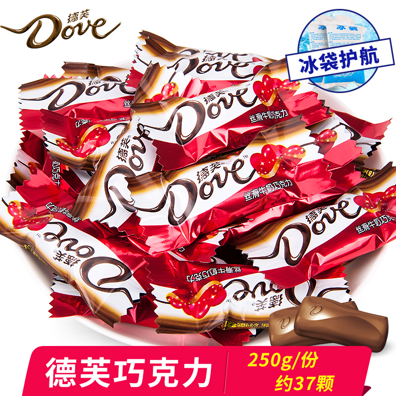 德芙巧克力丝滑牛奶巧克力散装250g散装结婚喜糖红色包装糖果零食