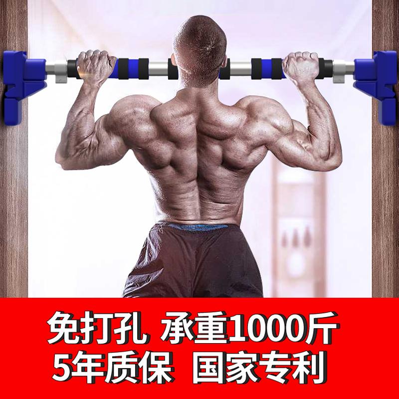 家用健身器材门上单杠引体向上器单杆室内墙体免打孔体育运动用品