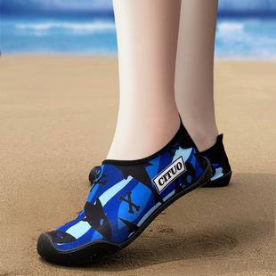 沙滩袜鞋游泳赶海潜水浮潜涉水溯溪鞋男女防滑防割软底赤足速干鞋