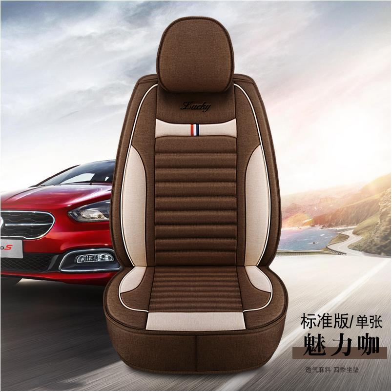 汽车坐垫四季通用坐套车内用品全包围座套亚麻座垫布艺座椅套垫子