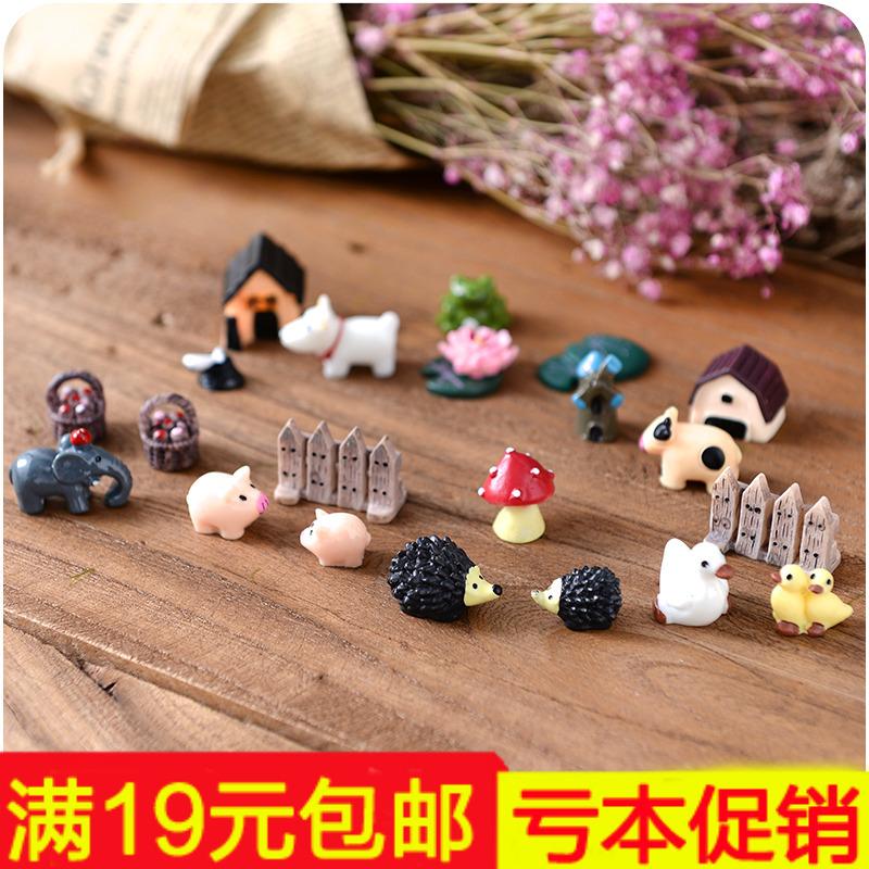 E226微景观多肉植物装饰品摆件迷你可爱小动物园艺花盆DIY配饰