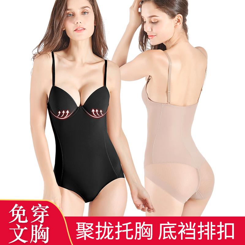 连体塑身衣夏季超薄款产后收腹束腰燃脂无痕美体紧身塑形瘦身衣女