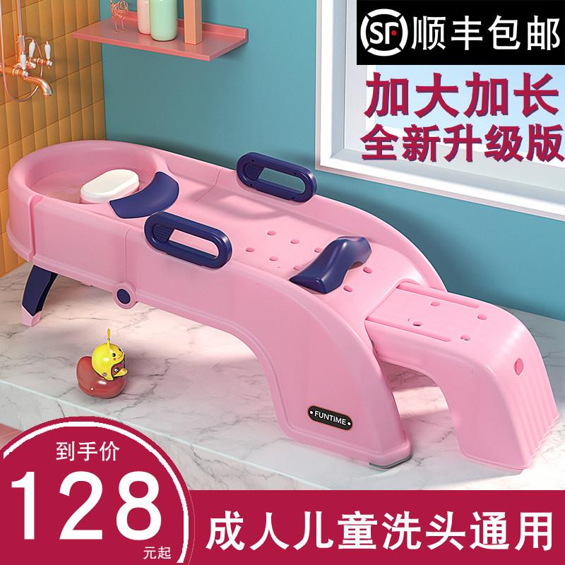 宝宝洗头床儿童洗头发躺椅可折叠月子孕妇洗头躺椅神器成大人家用