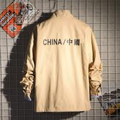 秋冬国潮复古中国风印花夹克ins欧美嘻哈运动男女加厚棒球服外套