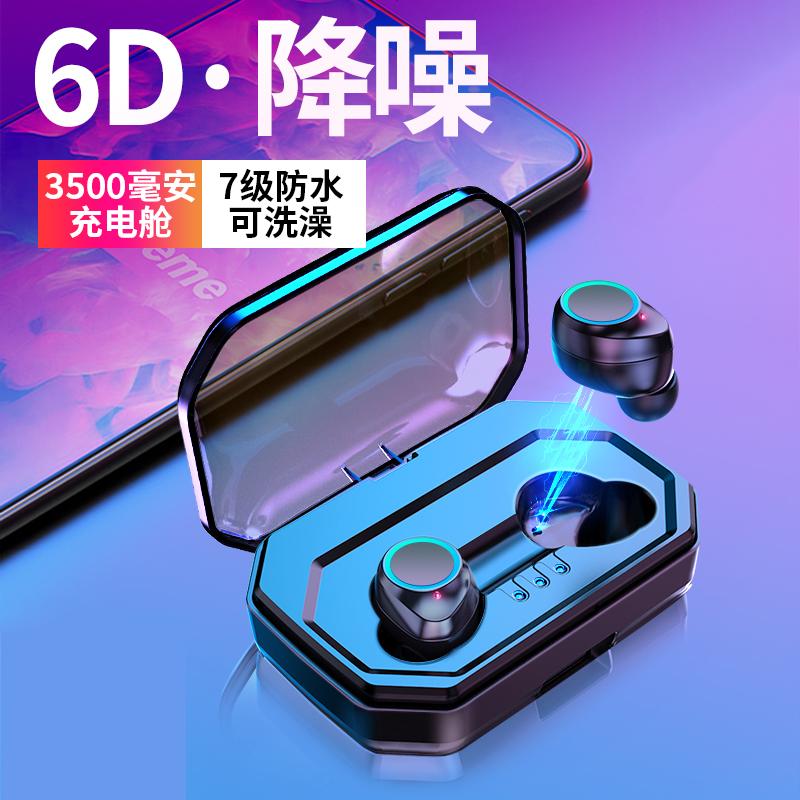 opporeno10倍变焦版无线蓝牙耳机11月30日最新优惠