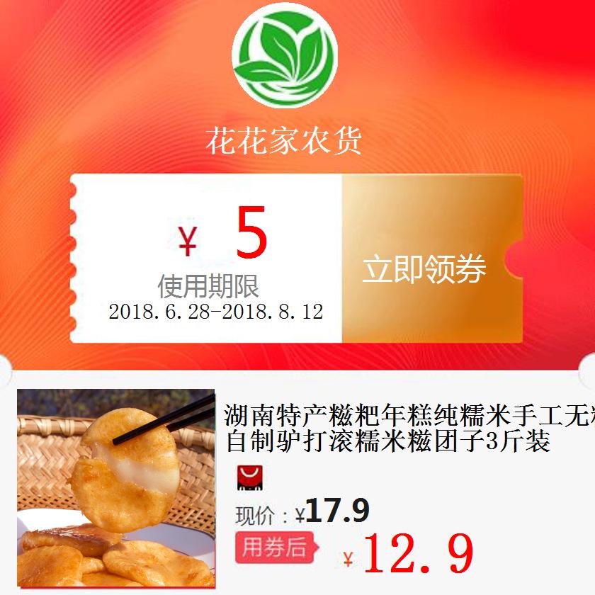 湖南特产糍粑年糕纯糯米手工无糖农家自制驴打滚糯米糍团子3斤装
