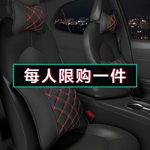 汽车头枕护颈枕一对车用靠枕腰枕抱枕四件腰靠套装车内载座椅枕头