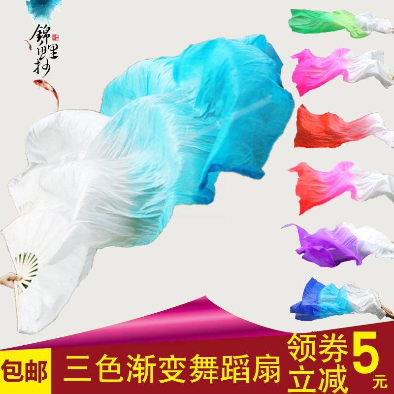 Кои копия танца вентилятор 1,5 метра в длину три цвета градиент танца вентилятора квадратных cos детские Производительный длинный шелковый вентилятор
