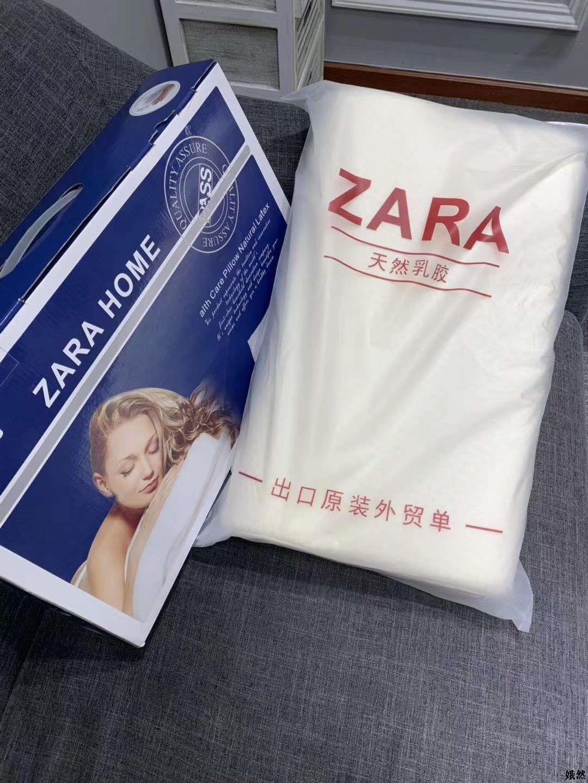 正品保证Zara乳胶记忆枕慢回弹护颈枕芯