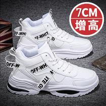 男鞋春季潮流百搭韩版鞋子男潮鞋运动网红老爹鞋高帮内增高小白鞋