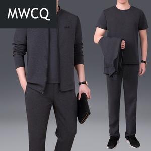 MWCQ秋季中年男子运动套装大码长袖棒球服领三件套运动服装爸爸装