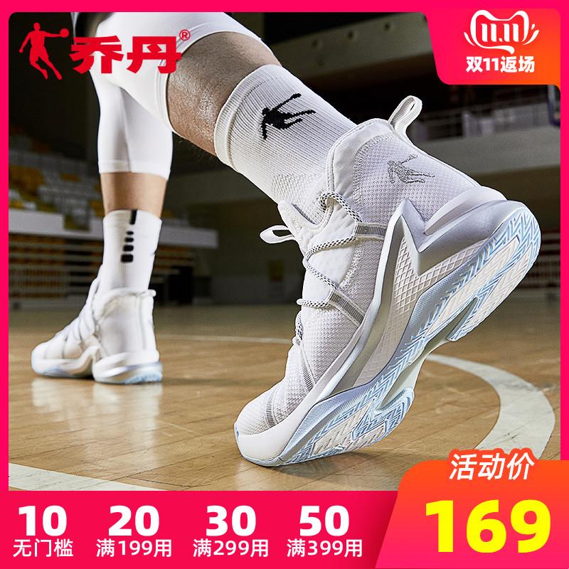 乔丹男鞋篮球鞋2019新款耐磨减震防滑实战篮球鞋透气运动鞋男z thumbnail
