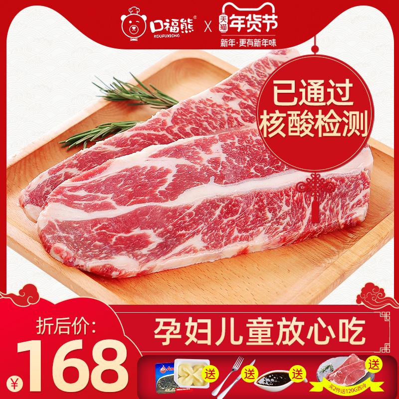 澳洲进口m9m12和牛雪花牛小排原切菲力黑椒牛肉新鲜牛扒儿童牛排