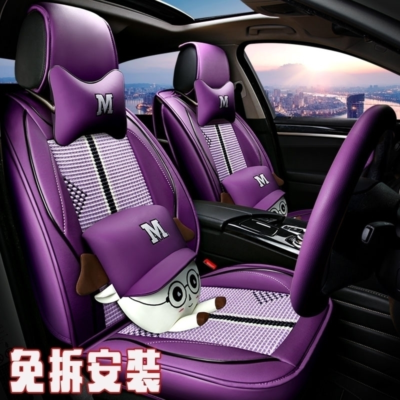 女士冰丝汽车座套北京现代索纳塔八代九代索8索9四季卡通全包坐垫