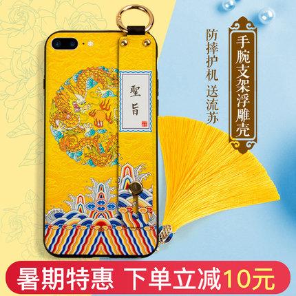 苹果7p/ 8p情侣iphone7 / 8手机壳