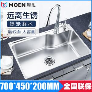 摩恩厨房水槽单槽大套餐304不锈钢加厚淘菜盆厨盆洗碗池水池22178