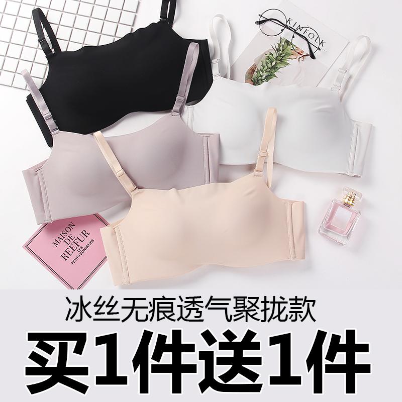 夏季抹胸防走光一片式无钢圈文胸罩(用138.4元券)