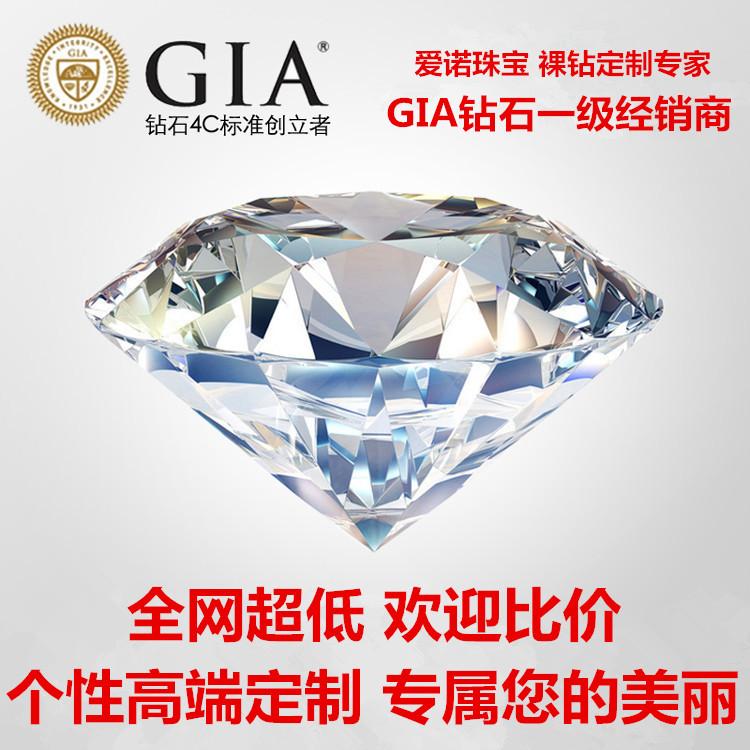 Бриллиантов GIA алмаз 30 филиал 50 филиал 1 карат бриллиантовое кольцо бриллиантов сделанный на заказ выйти замуж кольцо подвески серьги
