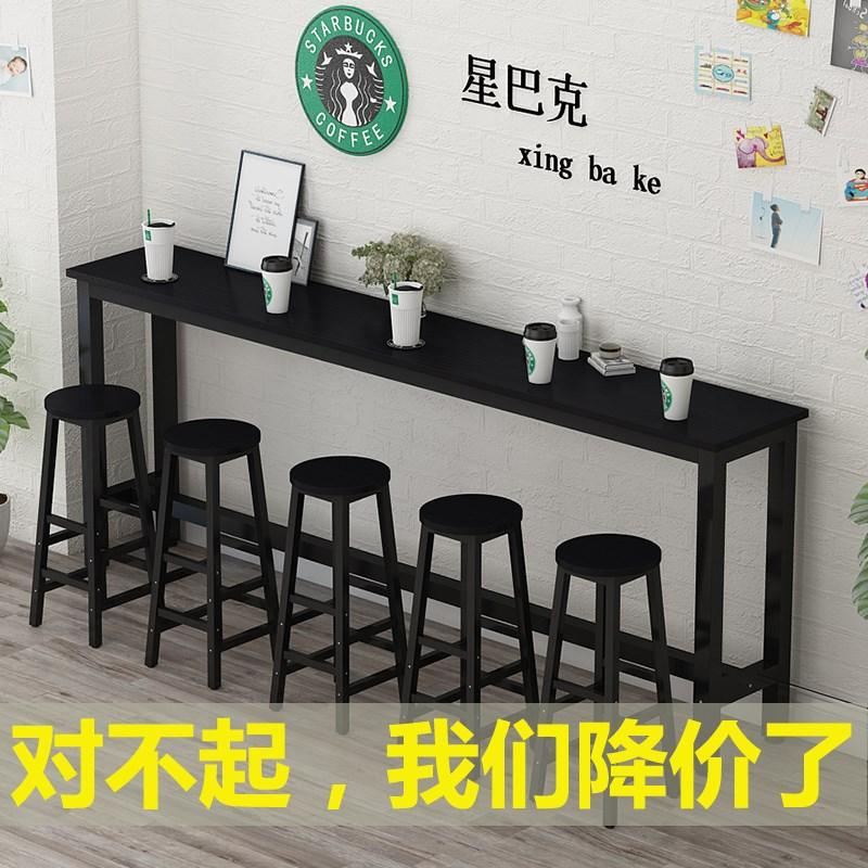 靠墙吧台桌家用阳台吧台餐桌奶茶店吧台桌椅组合长条窄桌子高脚桌