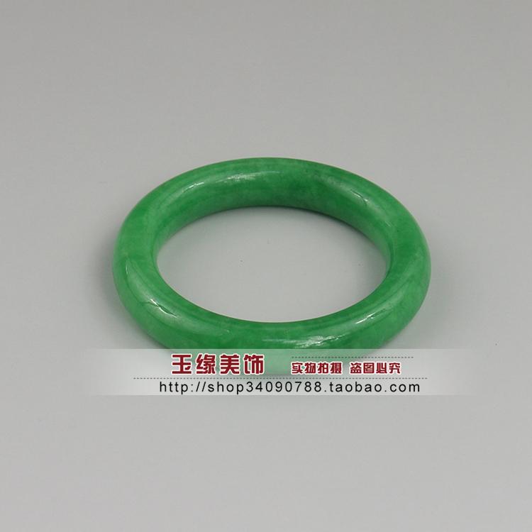 Изделия из малайского нефрита Артикул 608287344929