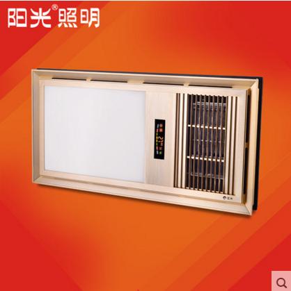 阳光照明 集成吊顶浴霸 风暖型照明取暖换气四合一多功能超导浴霸