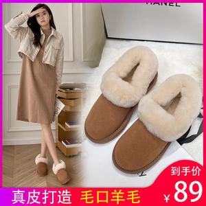 皮毛一体雪地靴女加绒学生棉鞋孕妇棉瓢鞋低帮短筒面包靴豆豆