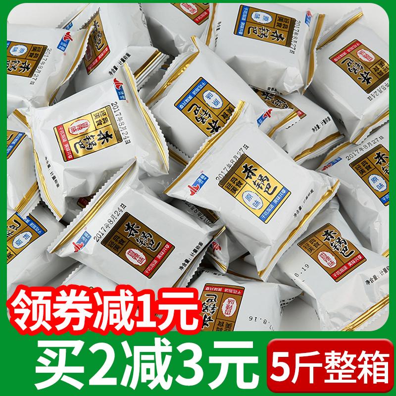 大米糯米锅巴安徽特产2500g