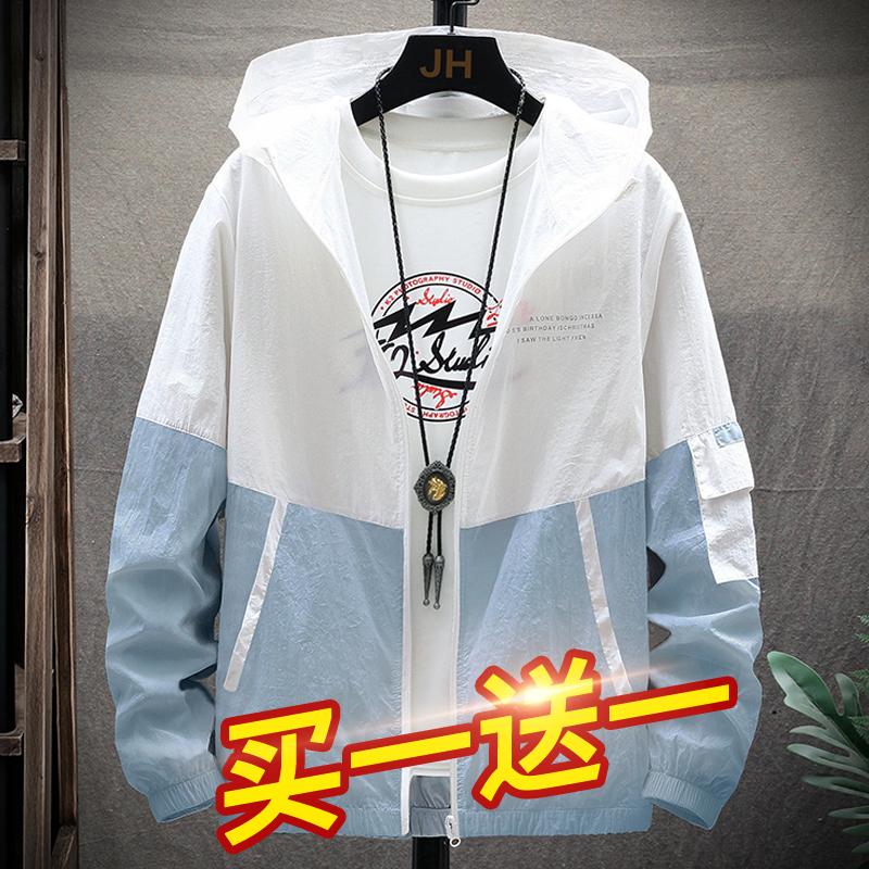 防晒衣服男士2020新款春秋夏季韩版潮流钓鱼透帅气夹克超薄款外套图片