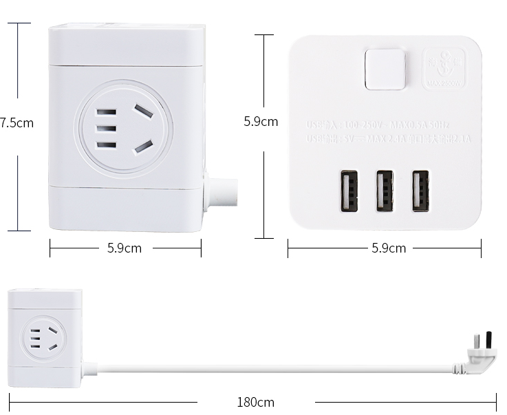 Maxco charging line meinengge mobile phone eating chicken artifact 3C digital accessories USB multi-functional adapter