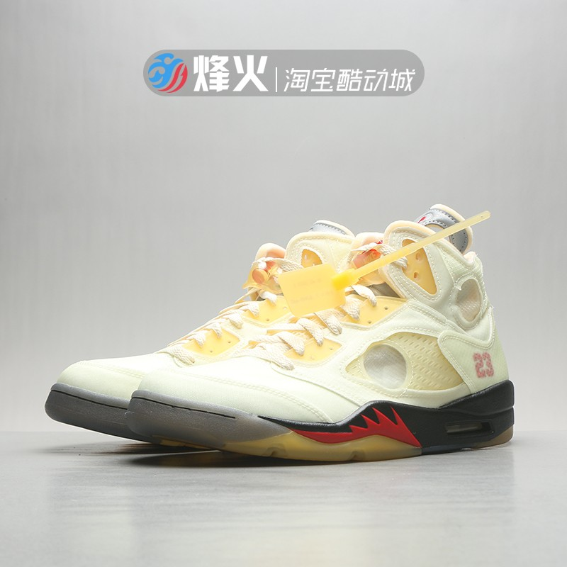 烽火 Off-White X Air Jordan 5 AJ5 OW联名 米白蝉翼 DH8565-100