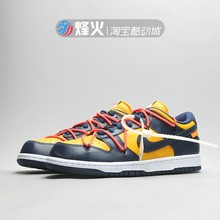 烽火 OFF-WHITE x Nike Dunk low OW联名板鞋 CT0856-100 600 700
