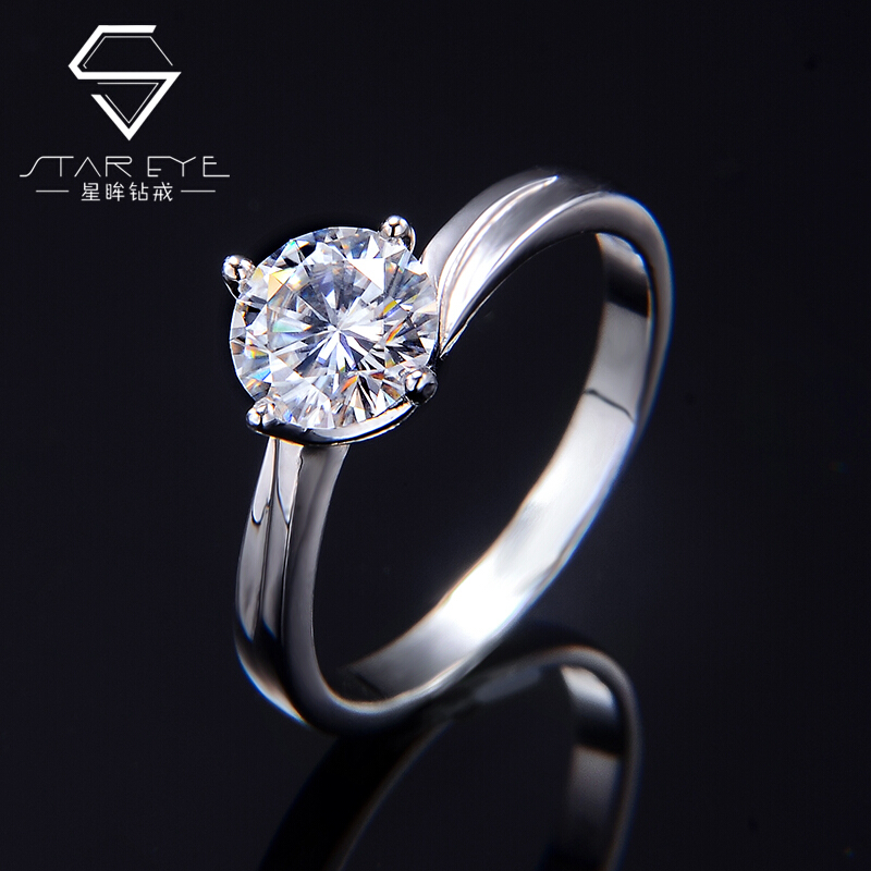 Star eye jewelry 18K gold ring female mosang diamond proposal engagement ring twist arm four claws D color one carat 520