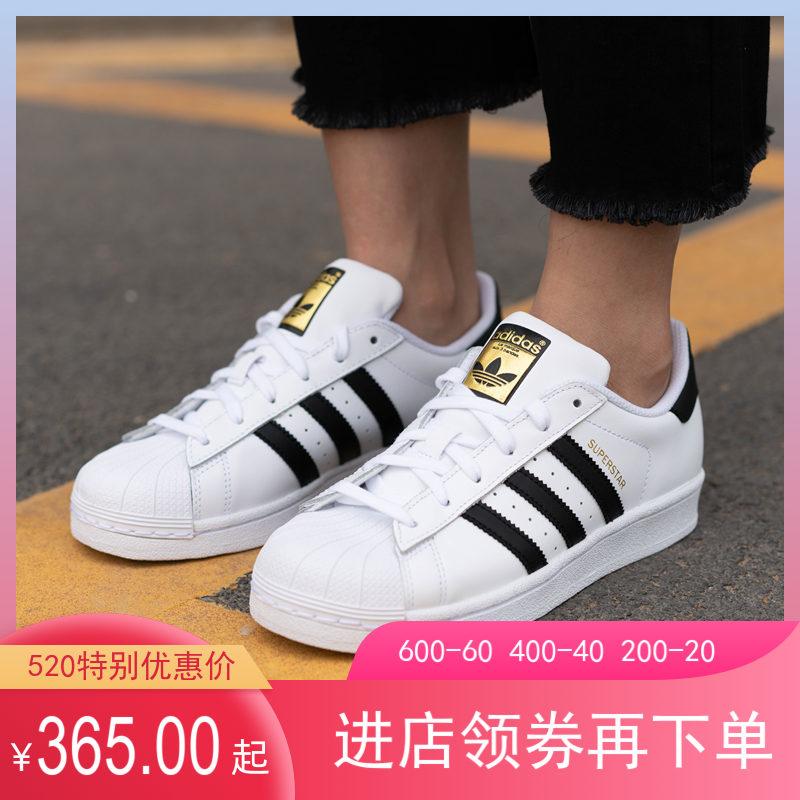 adidas三叶草SUPERSTAR金标女鞋贝壳头板鞋FU7712 C77154图片