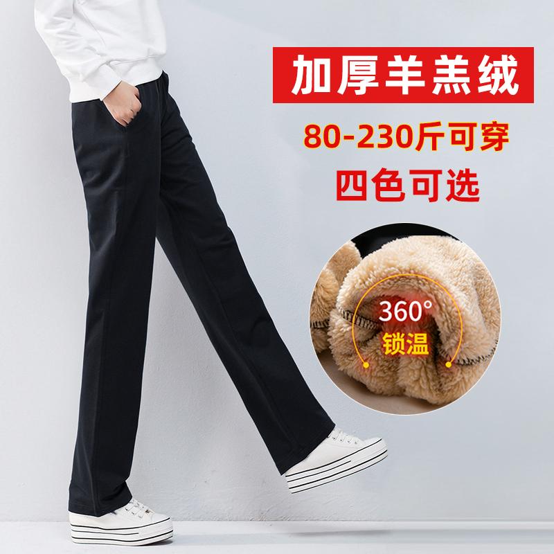 羊羔绒宽松加绒加厚直筒胖mm长裤子