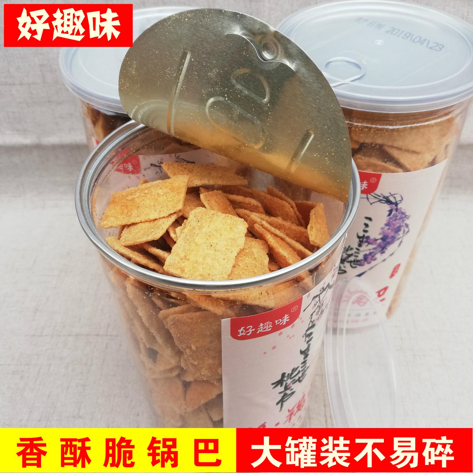 好趣味脆锅巴 罐装241克膨化食品酥脆可口手工老灶桶装休闲小零食限10000张券