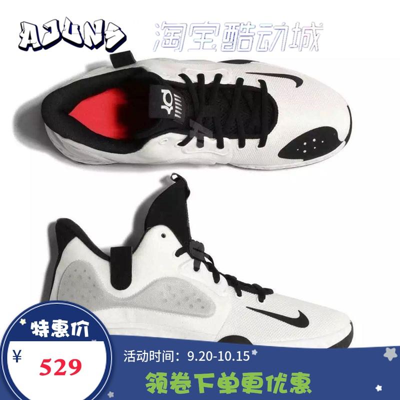 nike /耐克kd trey vii ep篮球鞋12-01新券