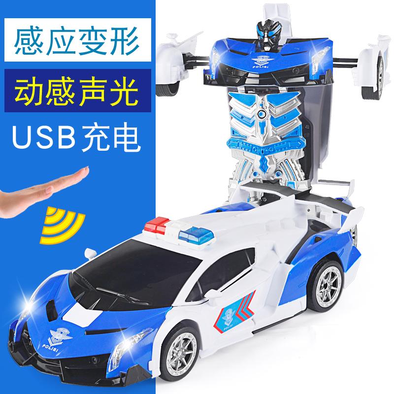 儿童玩具感应变形遥控汽车金刚机器人充电动遥控车玩具车男孩礼物