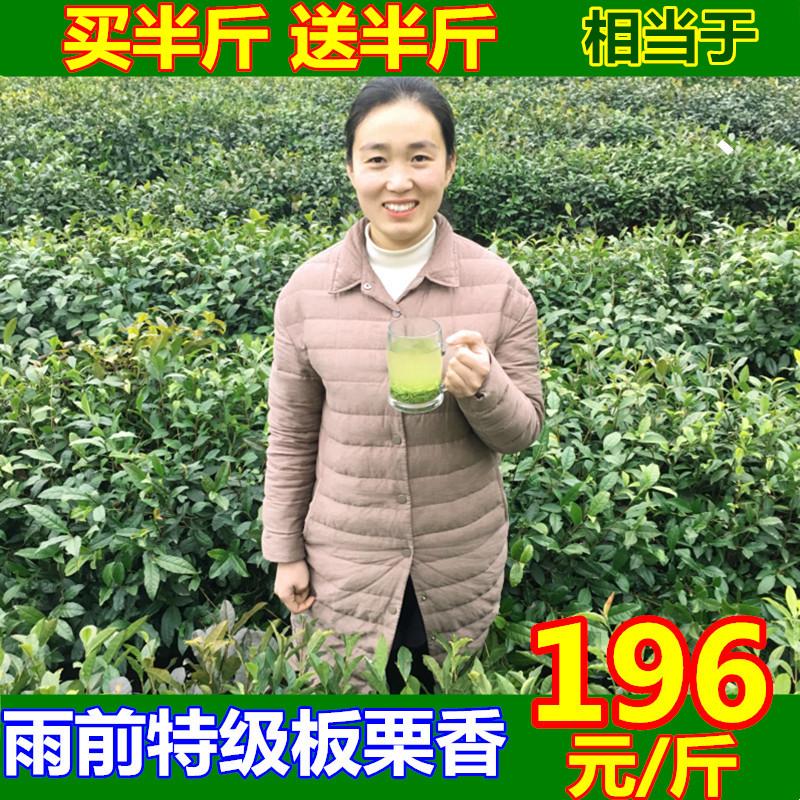 Чай Синьян Маоцзянь Артикул 565857278546
