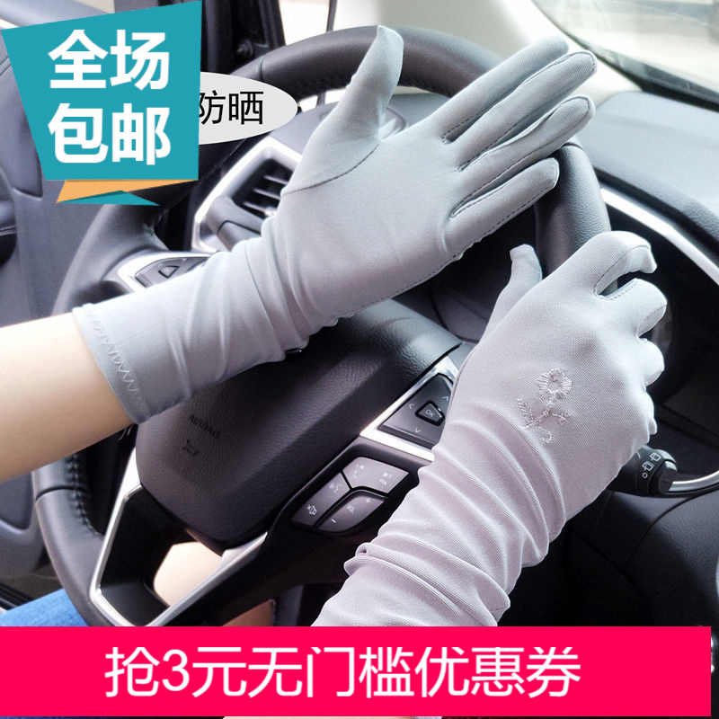 Sun protection gloves for women in summer, spring and autumn, riding, driving, antiskid, long and short cotton lace, thin UV outdoor
