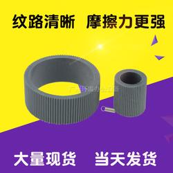适用 加强型爱普生1390 1400 R1800 R1900 ME1100搓纸轮 进纸轮