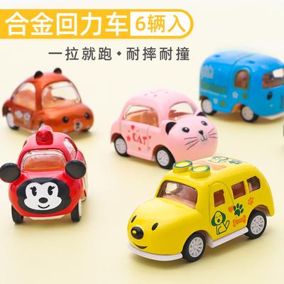 清让 儿童耐摔合金回力卡通玩具车套装 0-3岁男孩女孩拉线小汽车