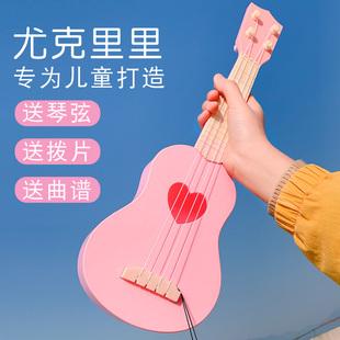 六一儿童节礼物小礼品 吉他宝宝玩具女孩尤克里里仿真乐器小提琴