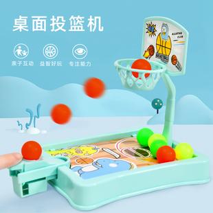 手指弹射篮球投篮机儿童专注力训练玩具亲子互动双人益智桌面游戏