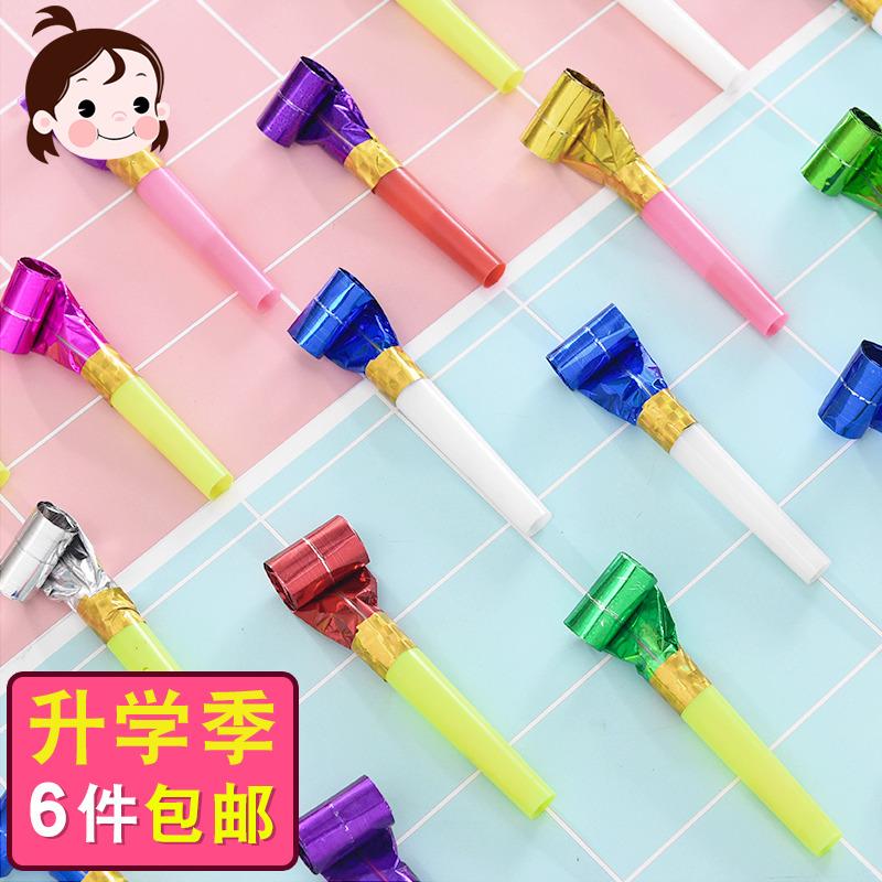 吹龙口哨创意儿童小玩具生日派对礼品哨子宝宝吹的吹吹卷长鼻
