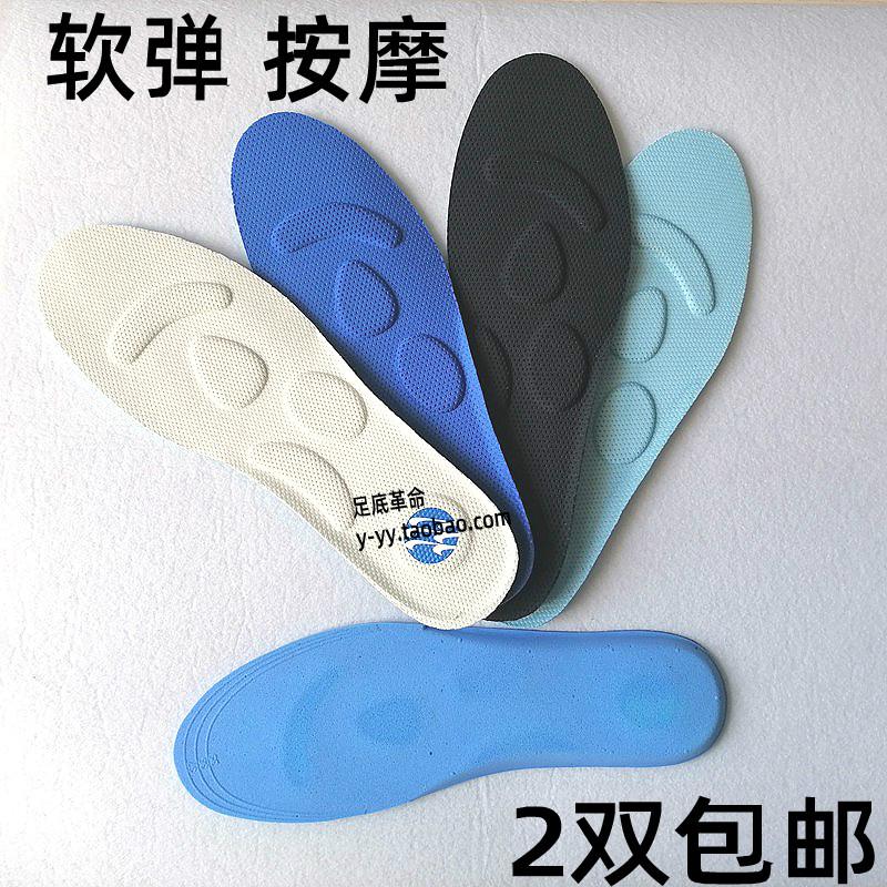 超软乳胶海绵鞋垫脚后跟疼痛加厚减震透气垫男女休闲旅游运动鞋垫