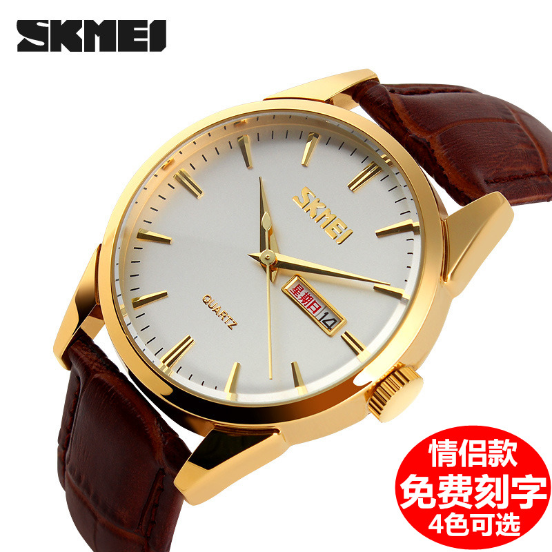 2019 new mens watch female students fashion trend waterproof double calendar real belt casual atmosphere lovers Watch
